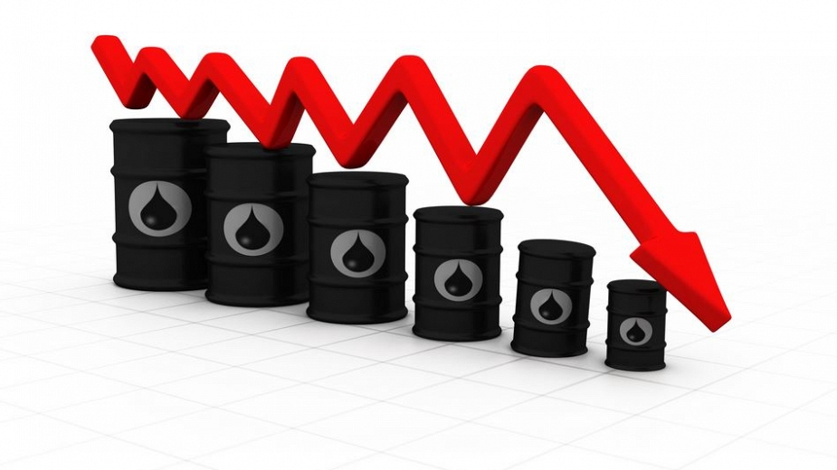барел петрол