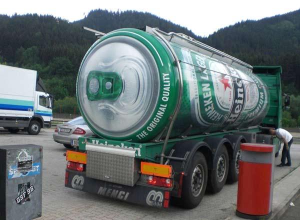 бира 5