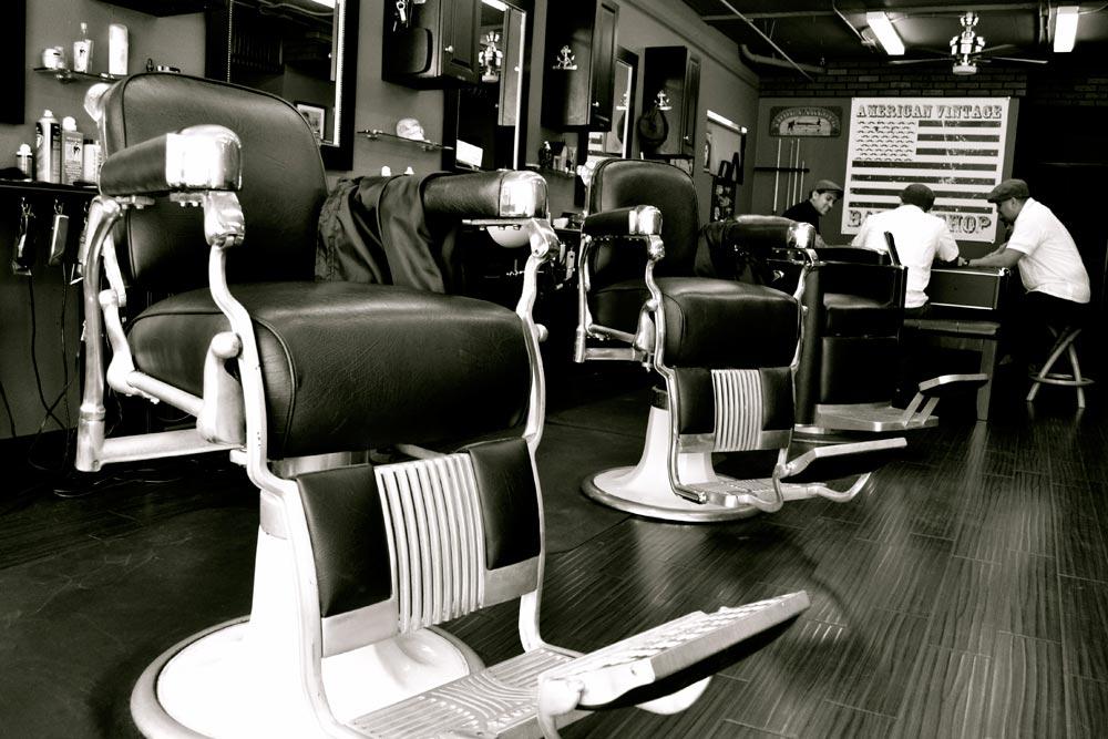 бръснарски салон