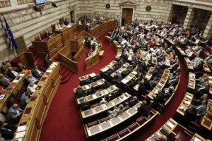 гръцки парламент