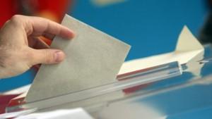 изборни секции