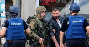 македония полиция