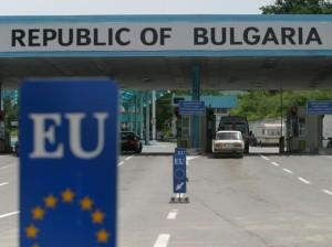 македонската граница