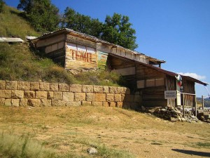 Тракийски храм Старосел