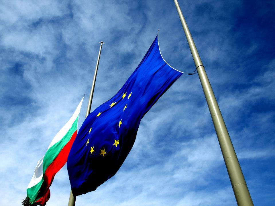българия европа
