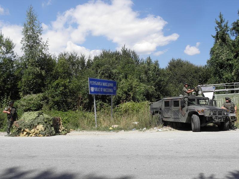 военни македонска граница 6