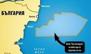 газ - България - блок Хан Аспарух