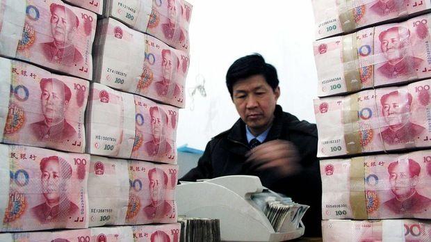 китайска валута