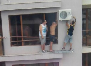 сваляне на климатк