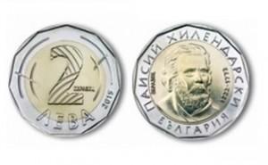 2_leva_moneta