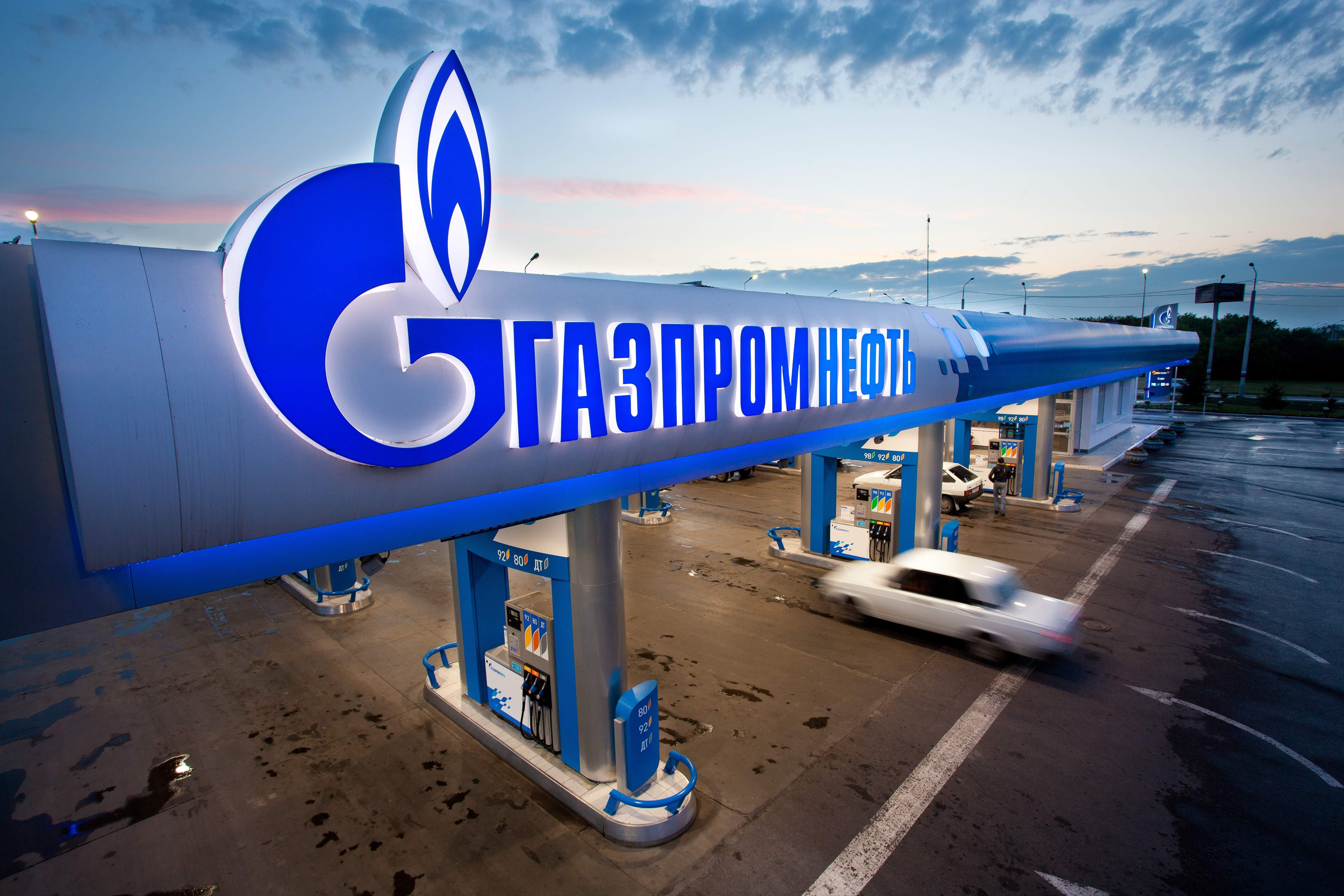 Газпром 2