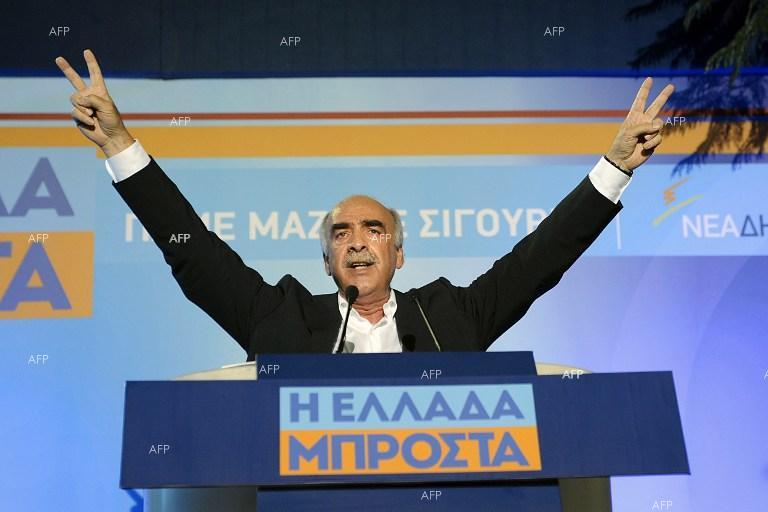 нова демокрация Гърция