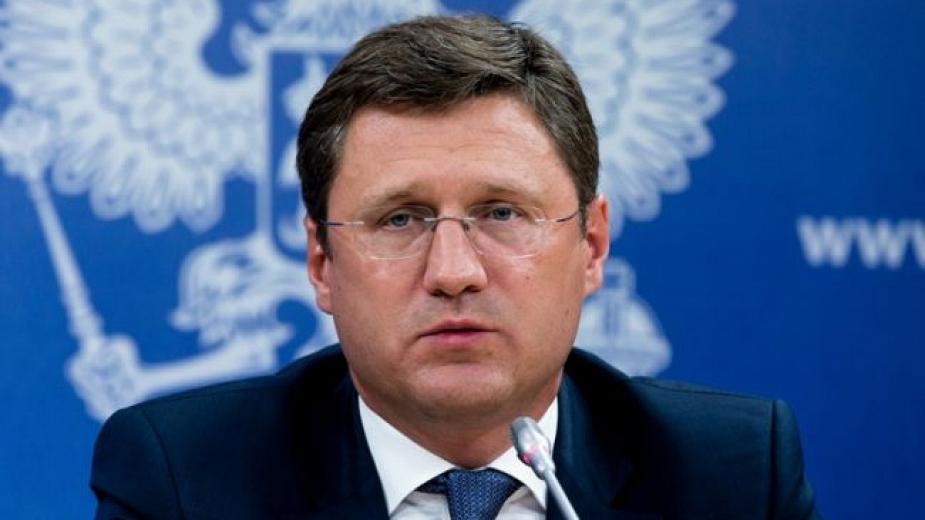 Александър Новак