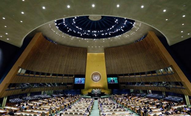 Общото събрание на ООН