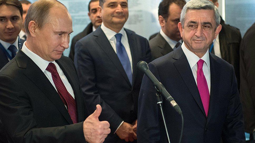 Серж Саркисян и Путин