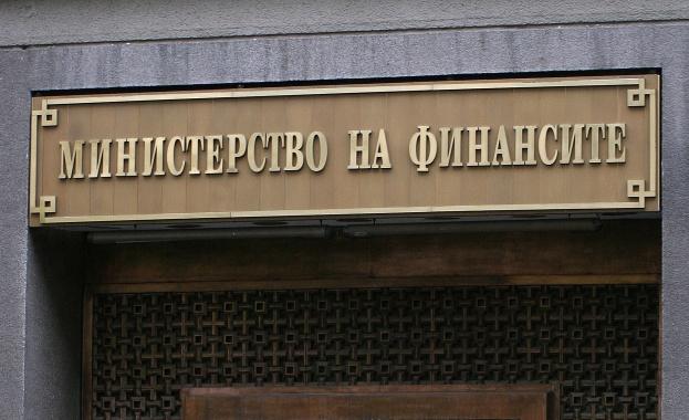 министерство на финансите 2