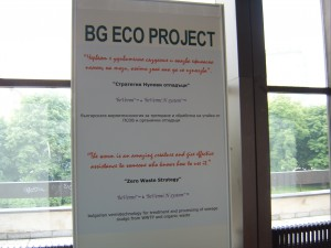 BG Eco Project