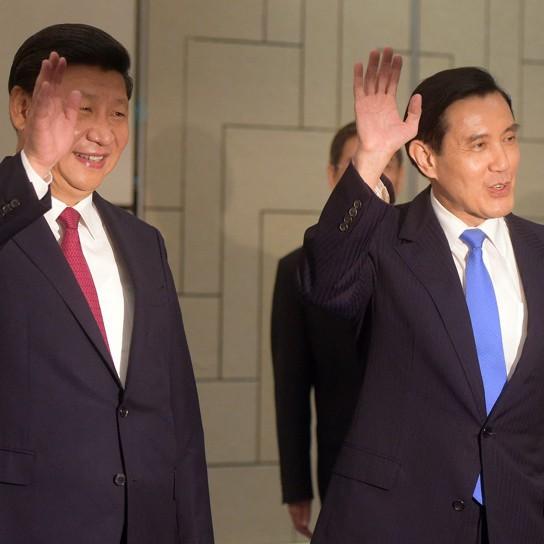 Китай и Тайван