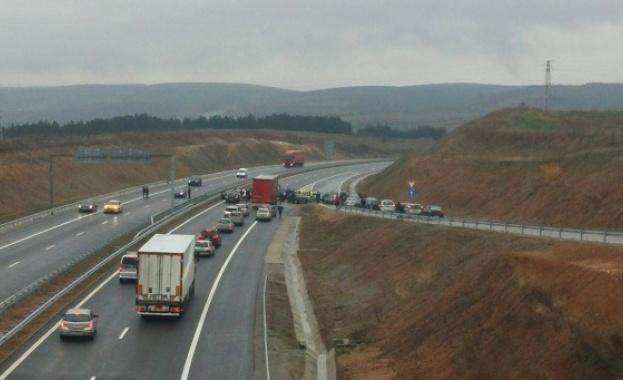 затворена магистрала Хемус