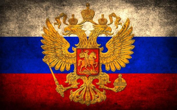 русия флаг