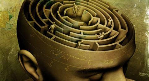 съзнание