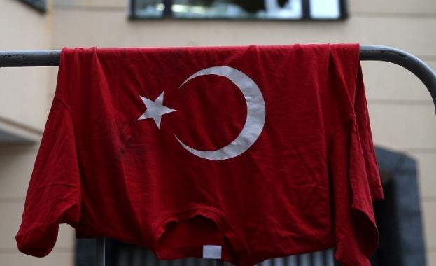 турското знаме