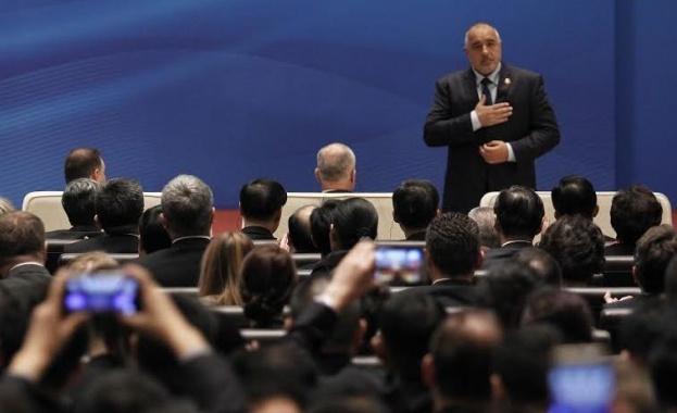 борисов конференция