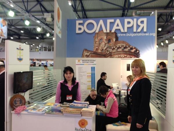 руските туристи