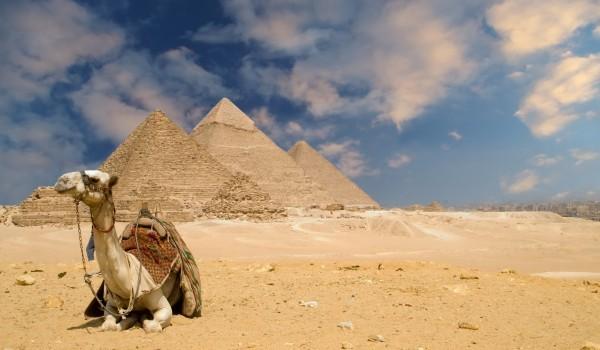 """""""Сканирай пирамидите"""""""