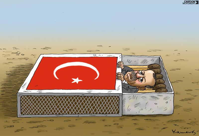 Ердоган кибритче