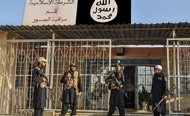 ислямска държава 3