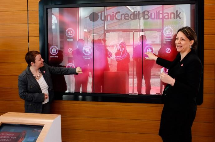 Банков филиал на бъдещето 1