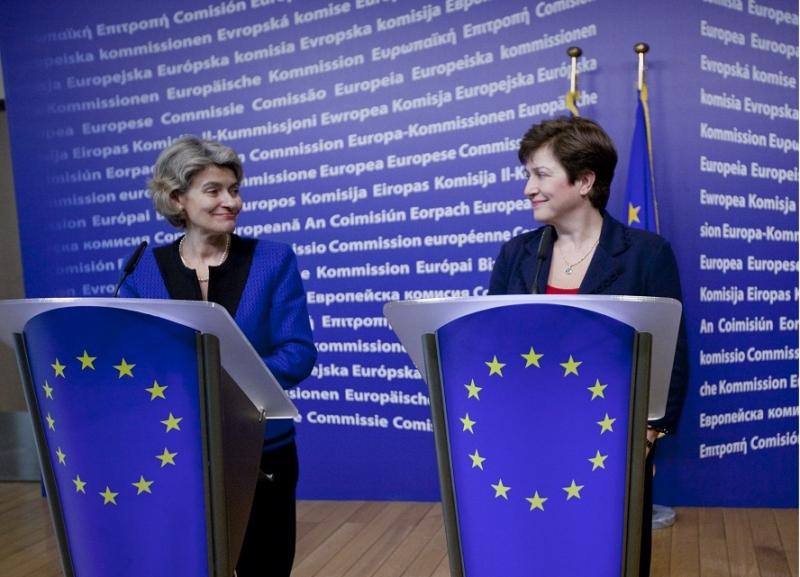 Бокова и Георгиева