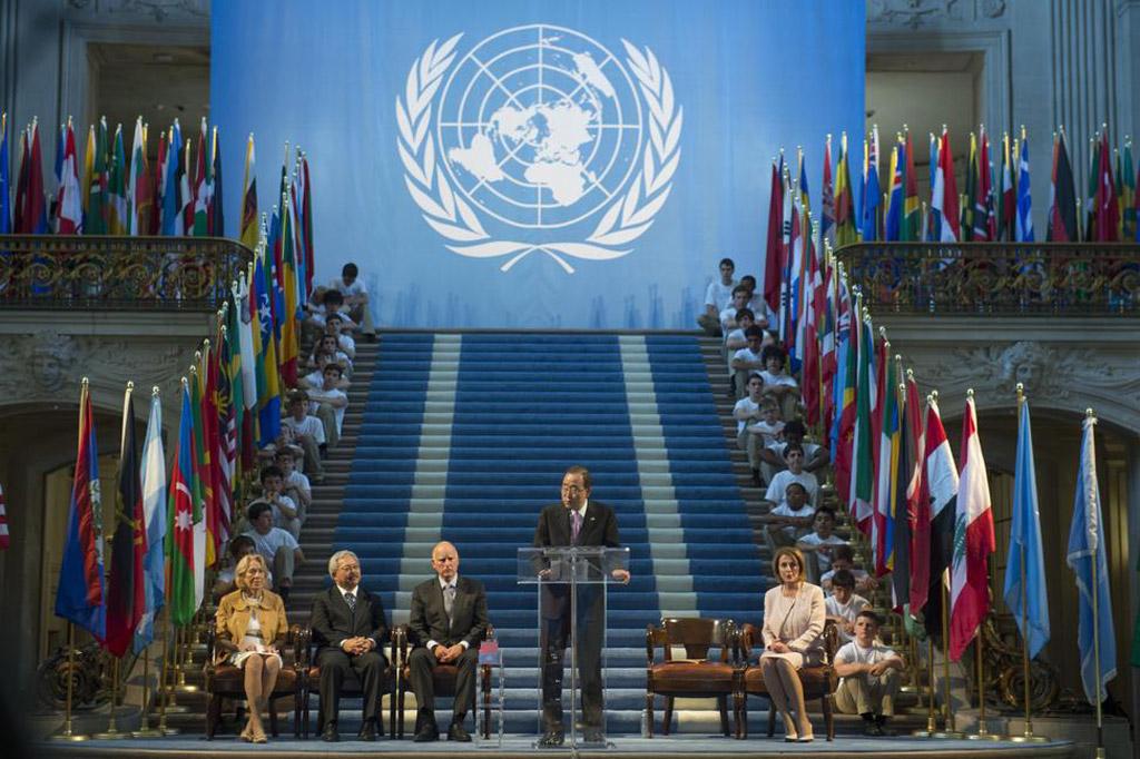 ООН 3