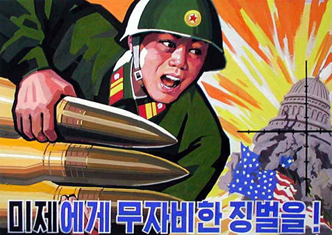 Северна Кореа