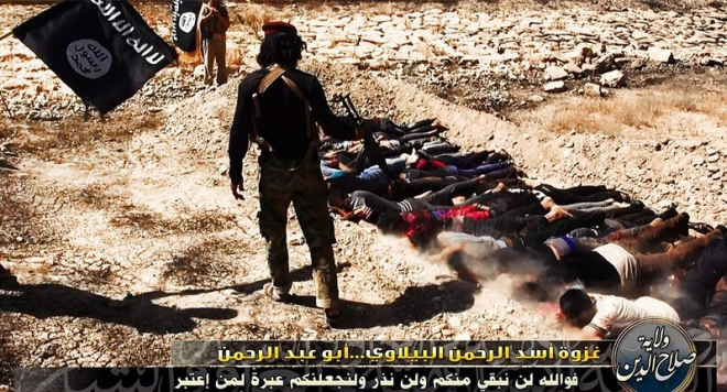 ислямска държава 4