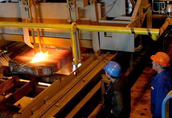 металургичният завод в Лом