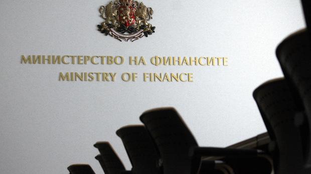 министерство на финансите 3
