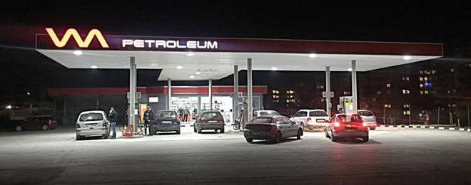 VM Petroleum четвърта-власт.онлайн