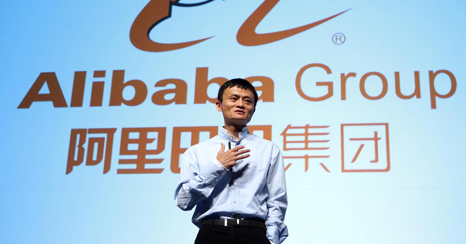 Собственикът на Alibaba