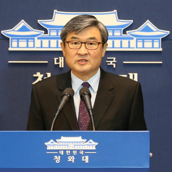 Южна Корея Чо Тае-Джон