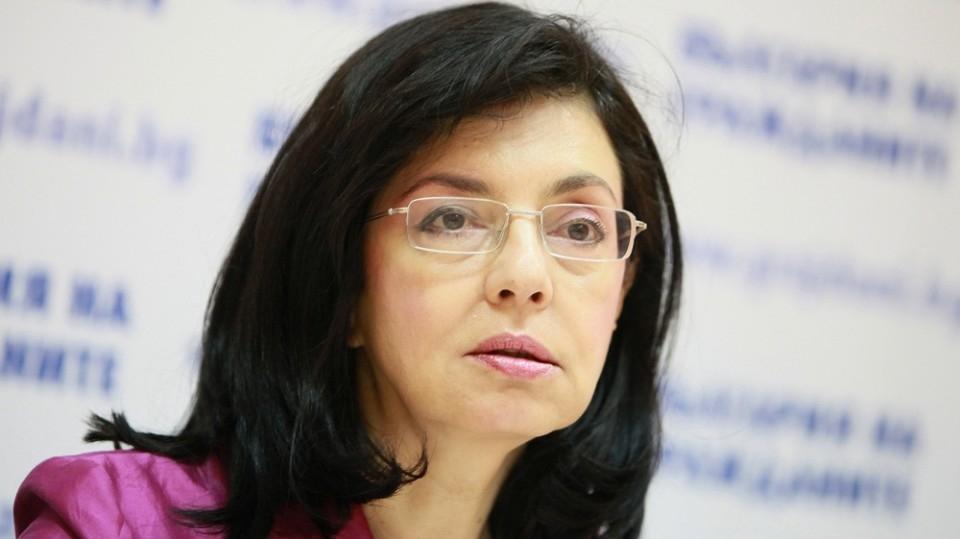 кунева 3