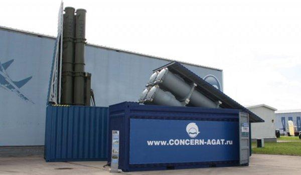 оръжие контейнер