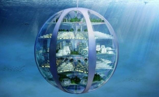 подводен град