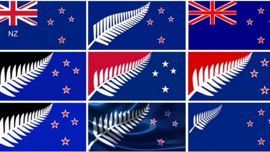 Нова Зеландия флагове