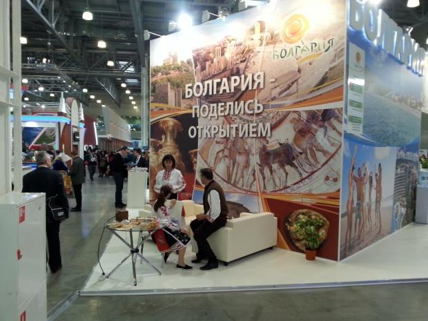 Русия - Интурмаркет
