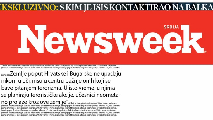 сръбския newsweek