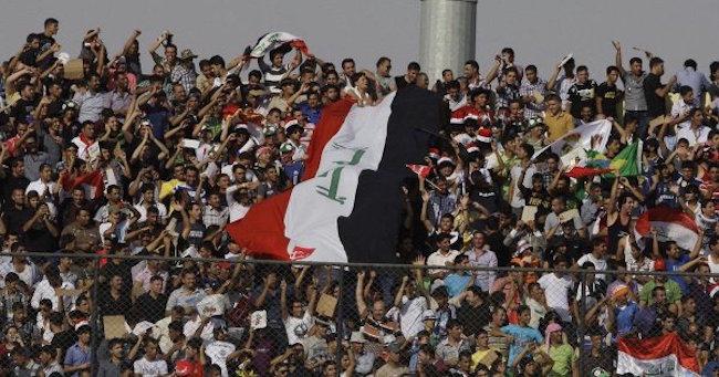 ирак стадион
