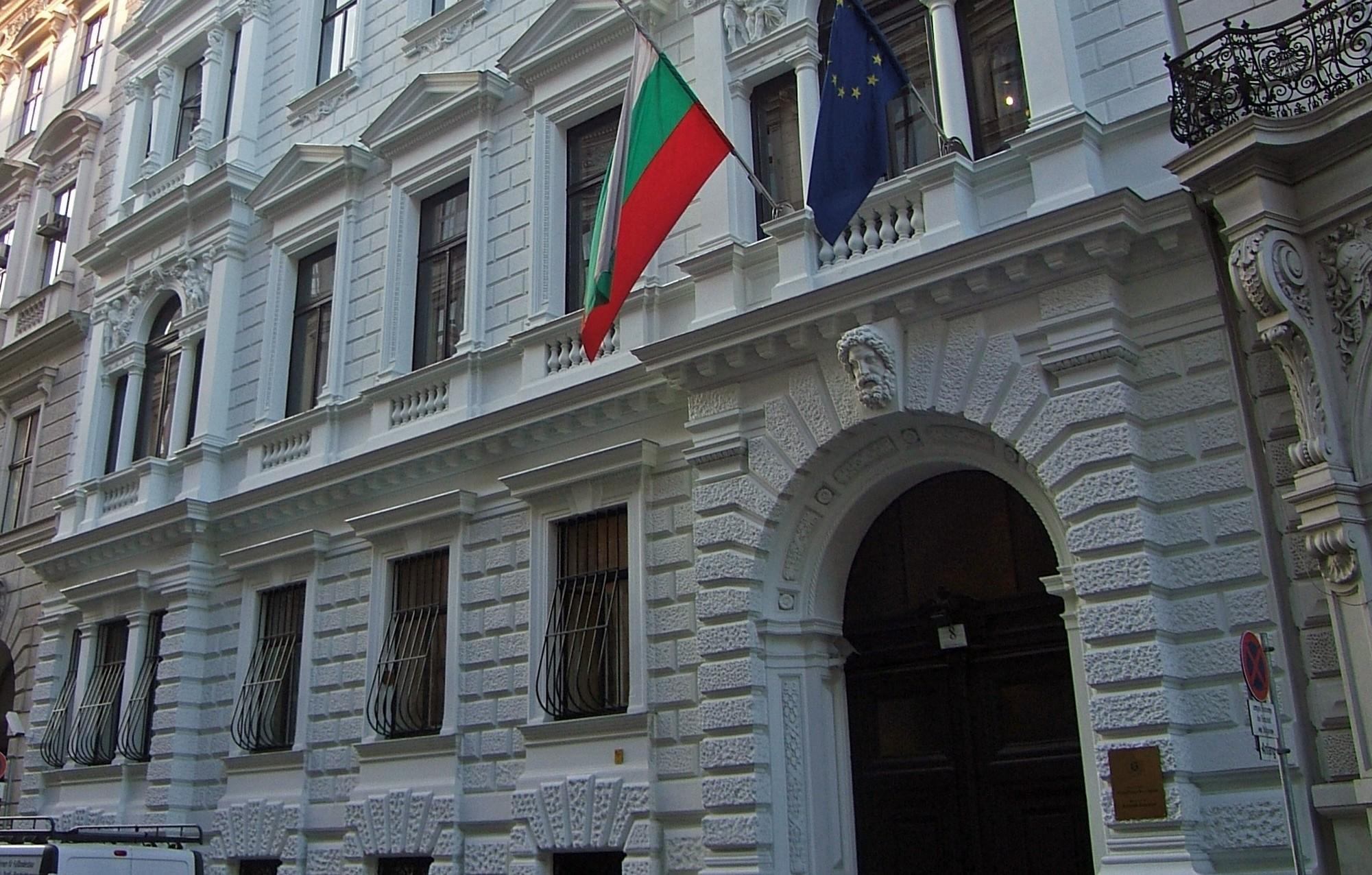 Министерство на външните работи 2