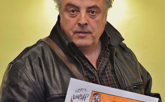 Карикатуристът Чавдар Николов